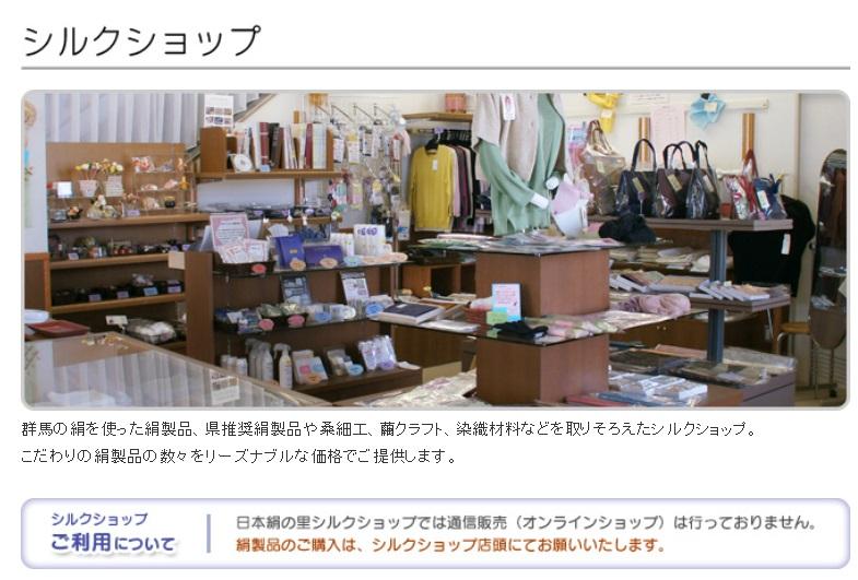 shopnews