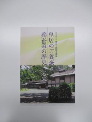 企画展図録06