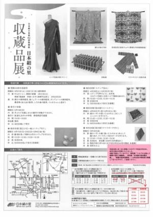 zikokuhyoukaisei180401